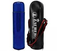 Термос питьевой 1л синий (кожаный чехол, нержавеющая сталь, одна чашка) Zauberg