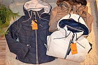 Куртка на синтепоне для девочек 9-16 лет