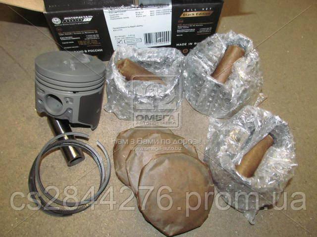 Поршень цилиндра ВАЗ 2105 d=79,4 группа A Мотор Комплект (Black Edition/EXPERT+поршневой палец+поршневые кольца) (МД Кострома) 2105-1004018-АР