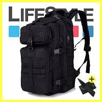 Тактический Штурмовой Военный Рюкзак 35л, Черный  + Подарок, фото 1