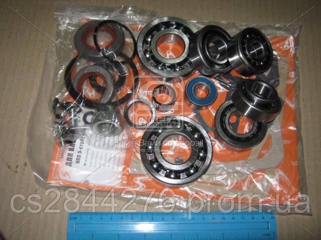 Ремкомплект КПП ВАЗ-2101-2107 (5-и ступенчатая) ( 23 наименов.)( пр-во Норман) 2101-1700000-5