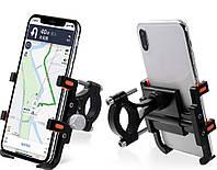 Тримач телефону на велосипед, скутер, мотоцикл  WUPP CS-871A2, метал