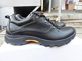 Мужские весенние кроссовки Ferum кожаные