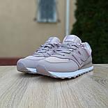 Женские кроссовки New Balance 574 кожаные грязно розовые. Живое фото. Реплика, фото 4