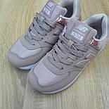 Женские кроссовки New Balance 574 кожаные грязно розовые. Живое фото. Реплика, фото 7