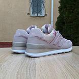 Женские кроссовки New Balance 574 кожаные грязно розовые. Живое фото. Реплика, фото 6