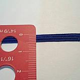 Резинка  тонкая бельевая 4 мм ширина. Цвет синий электрик тёмный., фото 2