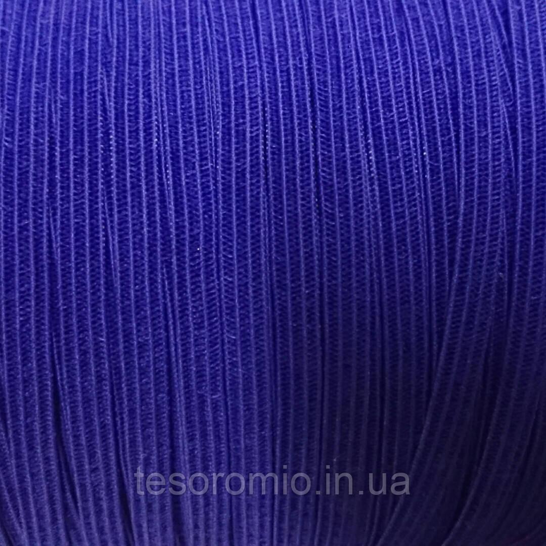 Резинка  тонкая бельевая 4 мм ширина. Цвет синий электрик тёмный.