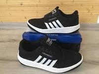 Мужские кроссовки,Олимпия, Adidas черно-белые,нубук, фото 1