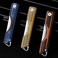 G10EDCСкладнойНожМиниКлюч Нож Восхождение Портативный Многофункциональный На открытом воздухе Выживания Набор-1TopShop