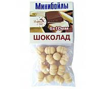 """Мини-бойлы """"Dolphin"""", Шоколад"""