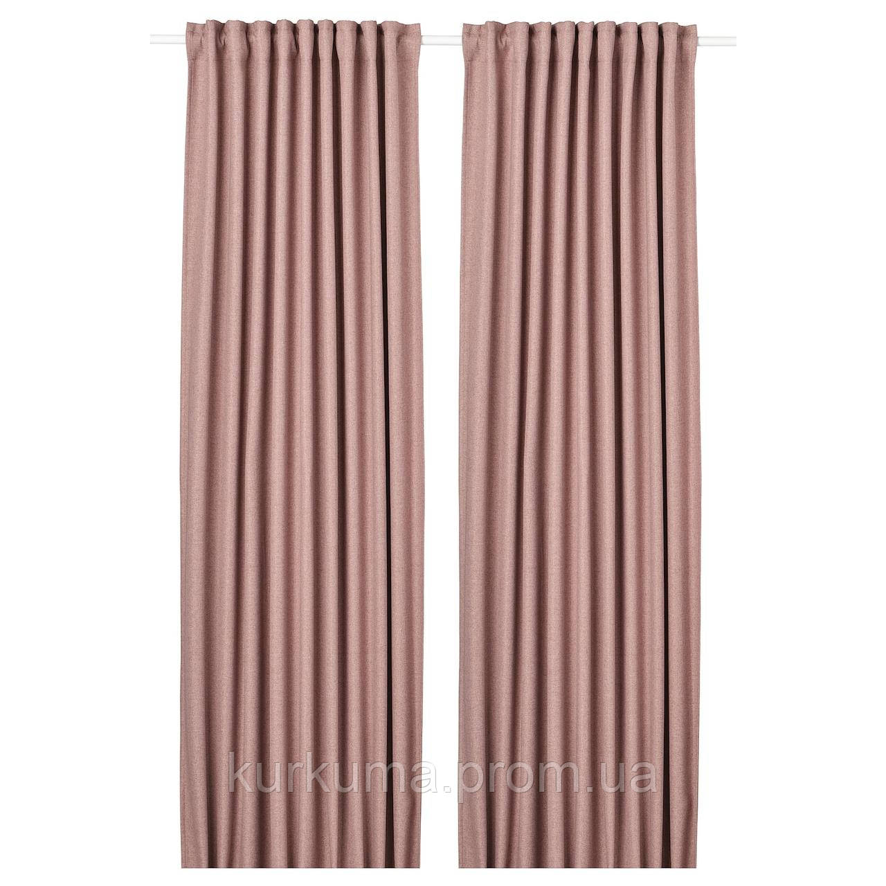 IKEA ANNAKAJSA Гардины, 1 пара, розовый, 145x300 см (804.629.97)