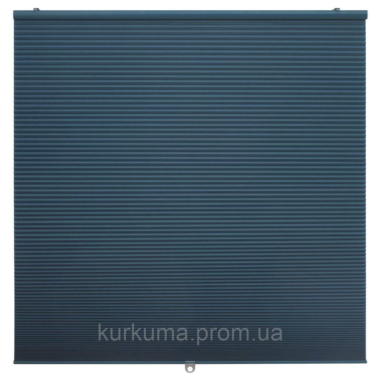 IKEA HOPPVALS Затемняющие сотовидные жалюзи, синий, 80x155 см (304.510.29)