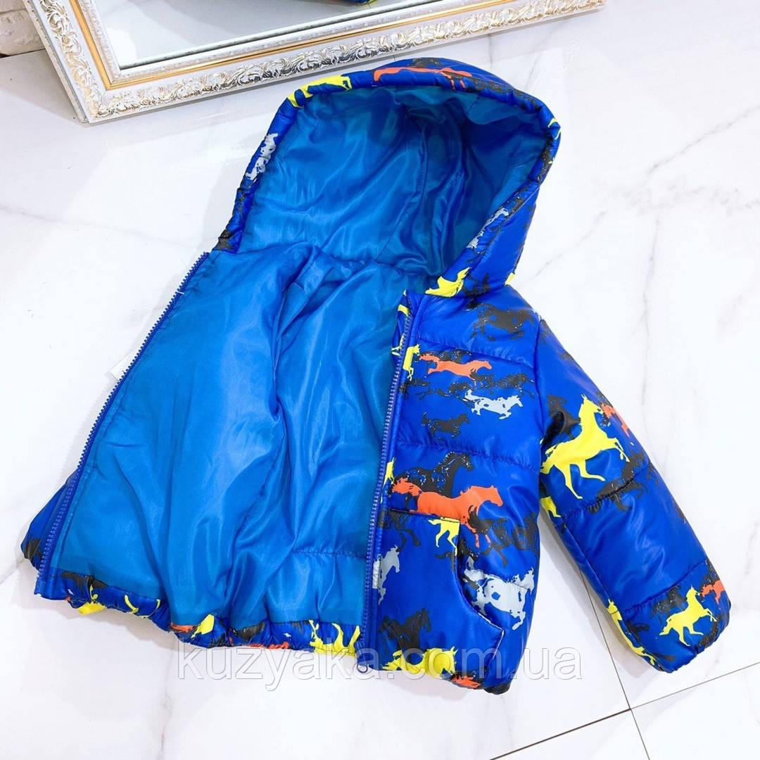 Детская демисезонная куртка Лошадки на рост 98-110 см