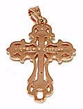 Крестик позолота с кр.оттенком мкр-017, фото 2