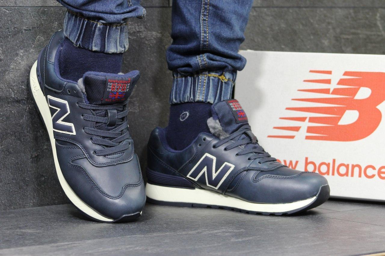 Мужские зимние кроссовки New Balance 670 кожаные,темно синие