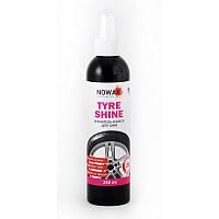 Очиститель шин NOWAX Tyre Shine 250 мл NX25230