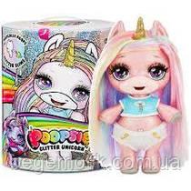 Игровой набор Poopsie Surprise Glitter Unicorn MGA Блестящий Единорог Пупси с сюрпризами 3 волна (551449)