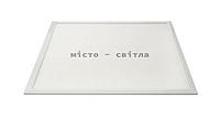 LED светильник панель Lebron 40W 4000K 3200lm универсальный 595*595*25mm Леброн армстронг