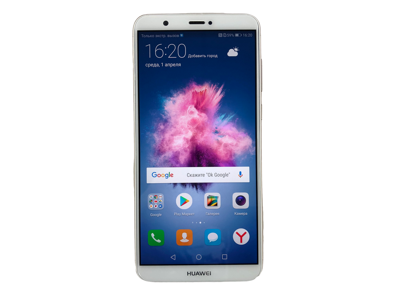 Huawei P Smart (FIG-LX1) 3/32GB Gold Grade C Б/У