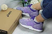 Женские,подростковые кроссовки Asics Gel-Lyte V, фиолетовые 39,40р, фото 1