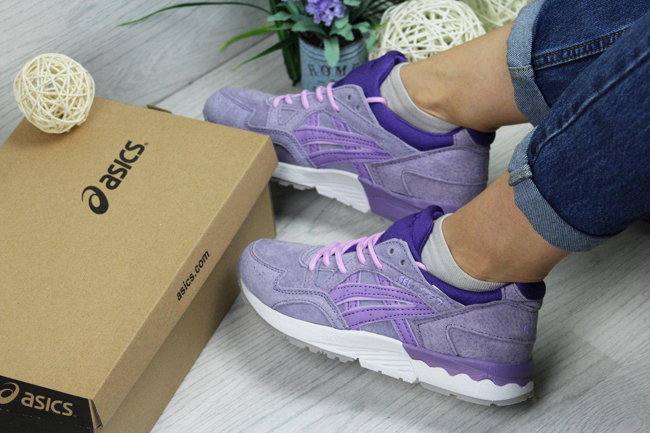 Женские,подростковые кроссовки Asics Gel-Lyte V, фиолетовые 39,40р
