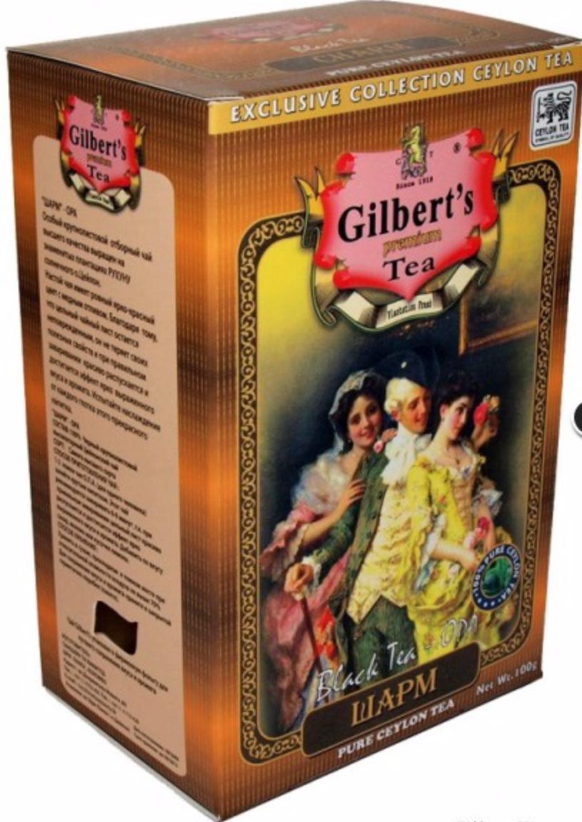 """Чай черный """"Шарм"""" ТМ """"Гилберт""""(Gilbert's)"""