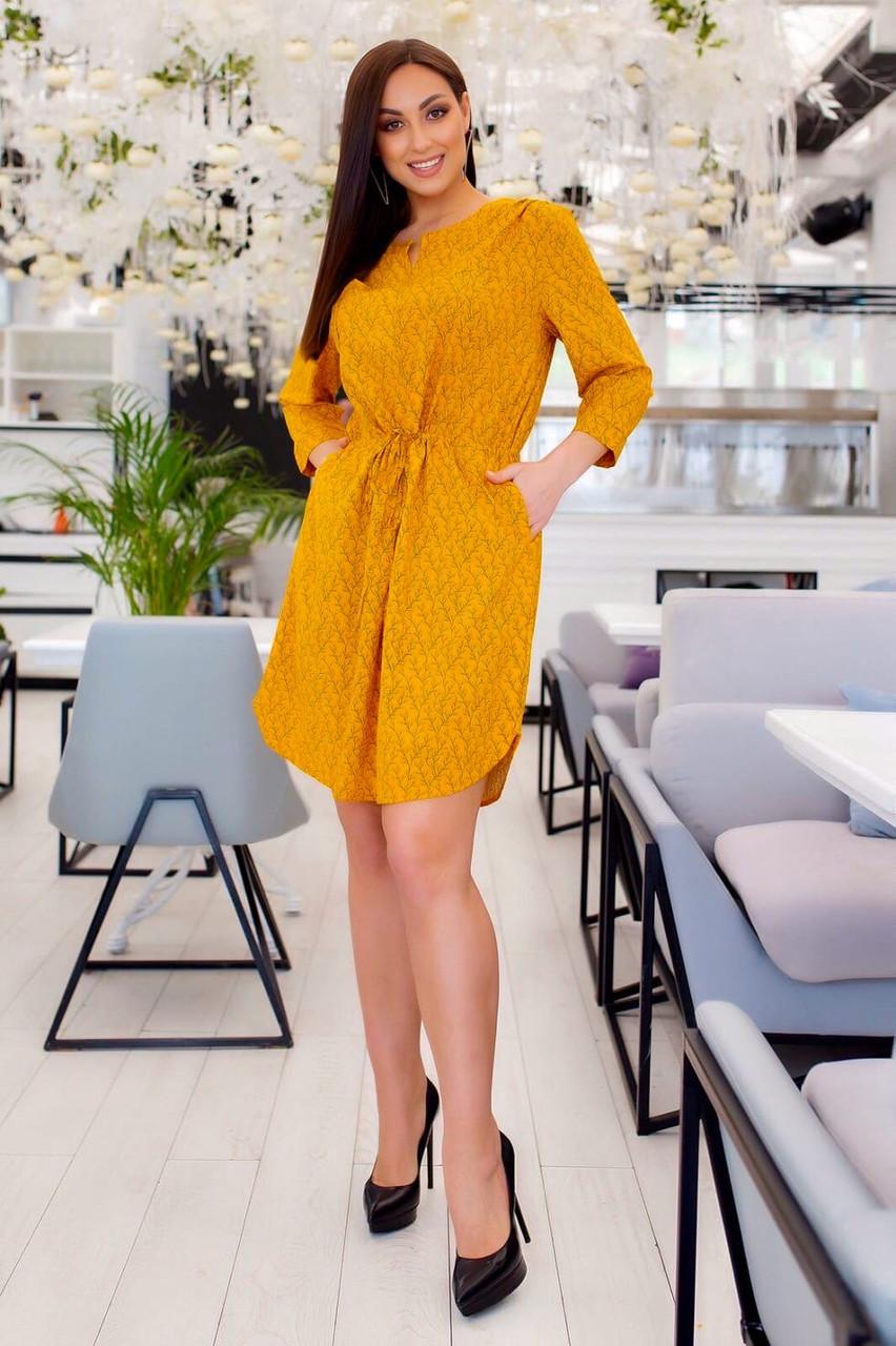 Платье большого размера горчица