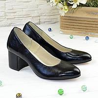 Туфли женские кожаные на устойчивом каблуке. 38 размер