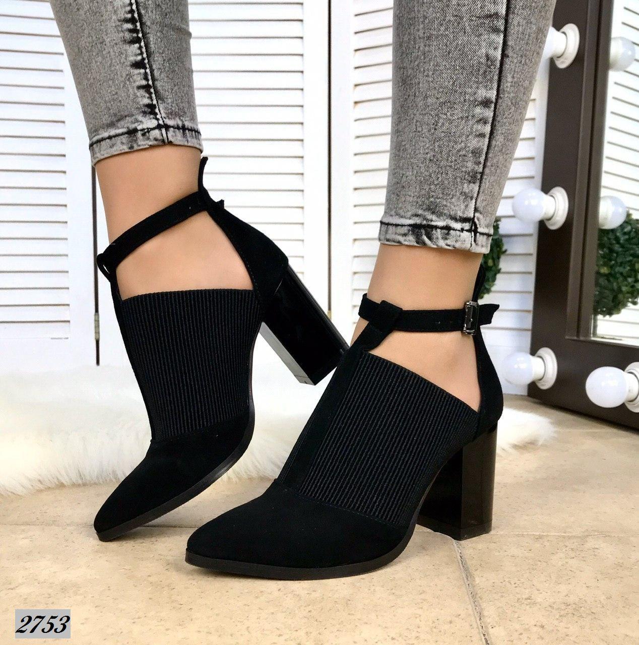 Закрытые туфли с острым носиком и стрейчевой резиночкой. Размер 36