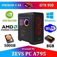 Крутий Ігровий ПК ZEVS PC A795 Phenom II X4 +GTX 750TI 2GB + ІГРИ +!