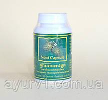 Нони в капсулах / Thanyaporn Herbs / Таиланд / 60 капсул