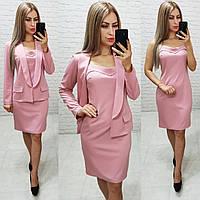 Женское стильное платье - сарафан, арт. 190, цвет пудра / нежно розовый /пудрового цвета