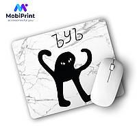 Коврик для мышки мем Черный кот ЪУЪ Съука (25108-1331), фото 1
