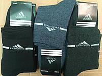 Мужские носки  Adidas упаковка 12 пар ассорти, фото 1