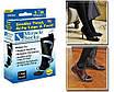 Компрессионный трикотаж - носки miracle socks, размер L/XL, фото 2