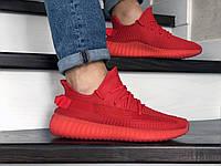 Модные кроссовки Adidas x Yeezy Boost,красные 41р, фото 1