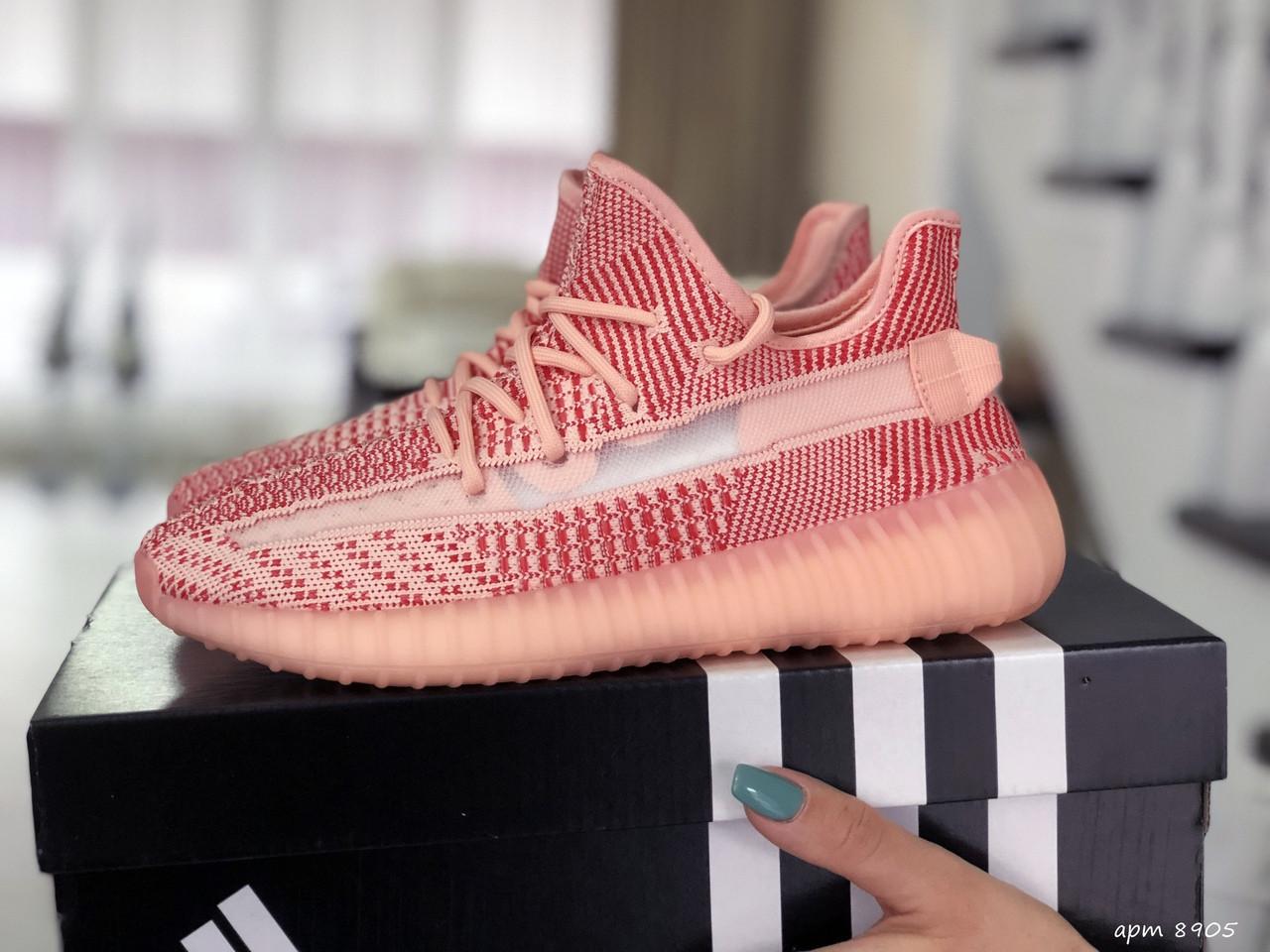 Модные женские кроссовки Adidas x Yeezy Boost,бордовые