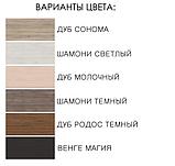 КРОВАТЬ КР 16 деревянная решетка, фото 7