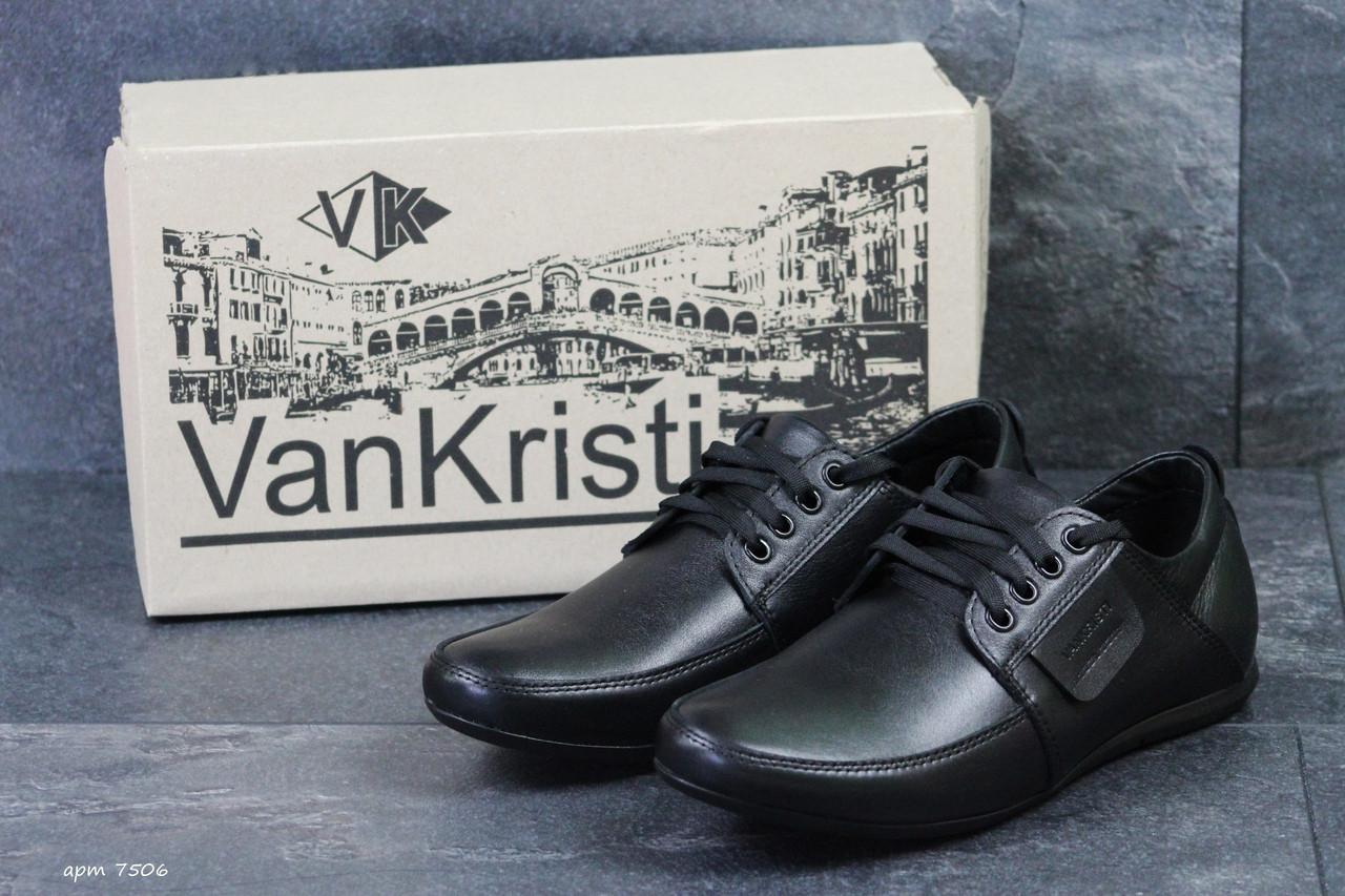 Кожаные мужские туфли VanKristi Black,черные