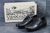 Кожаные мужские туфли VanKristi Black,черные, фото 1
