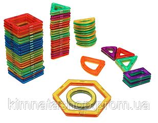 Магнитный конструктор 258 предметов