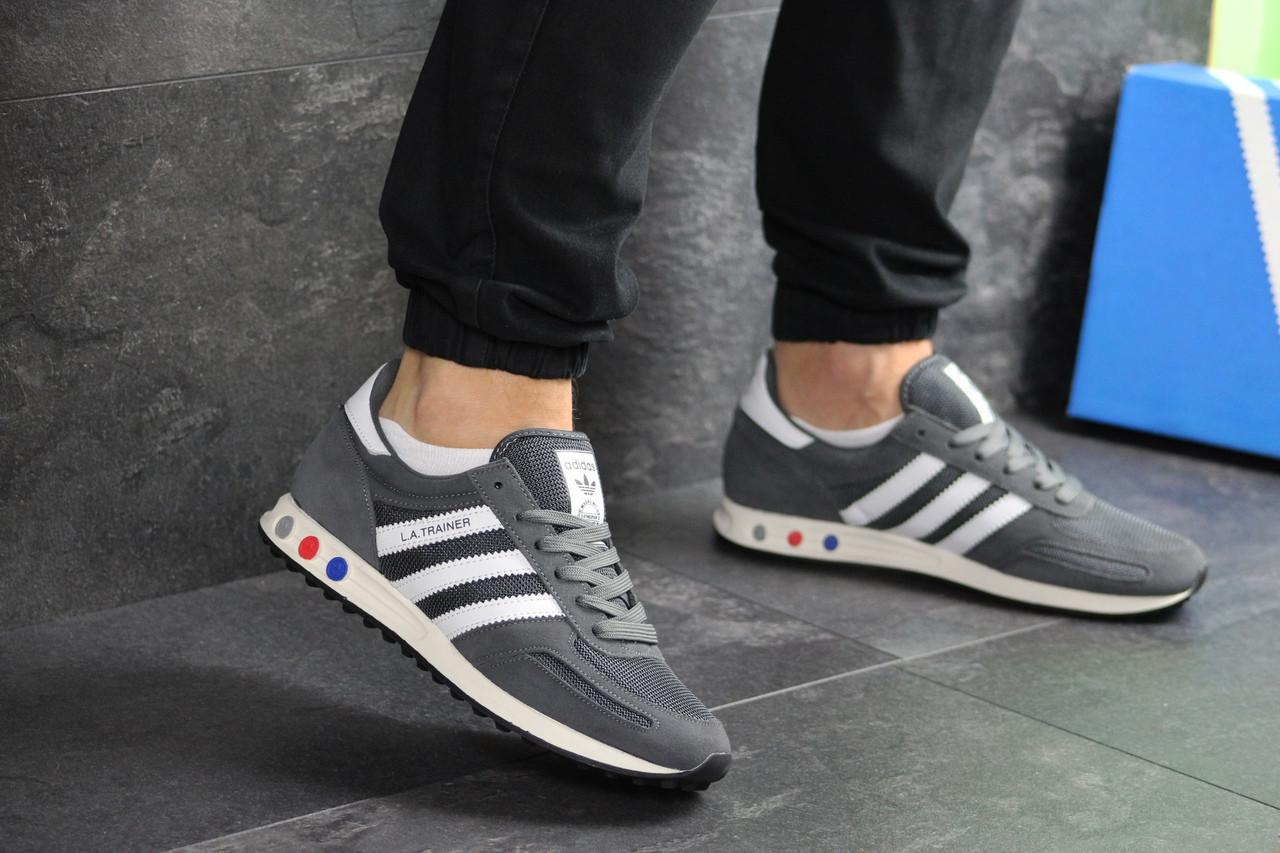 Мужские кроссовки Adidas La Trainer,серые 46р