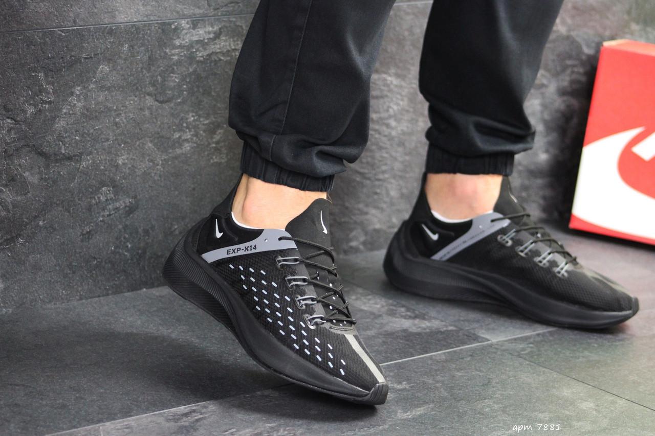 Мужские летние кроссовки Nike EXP-X14,текстильные,черные