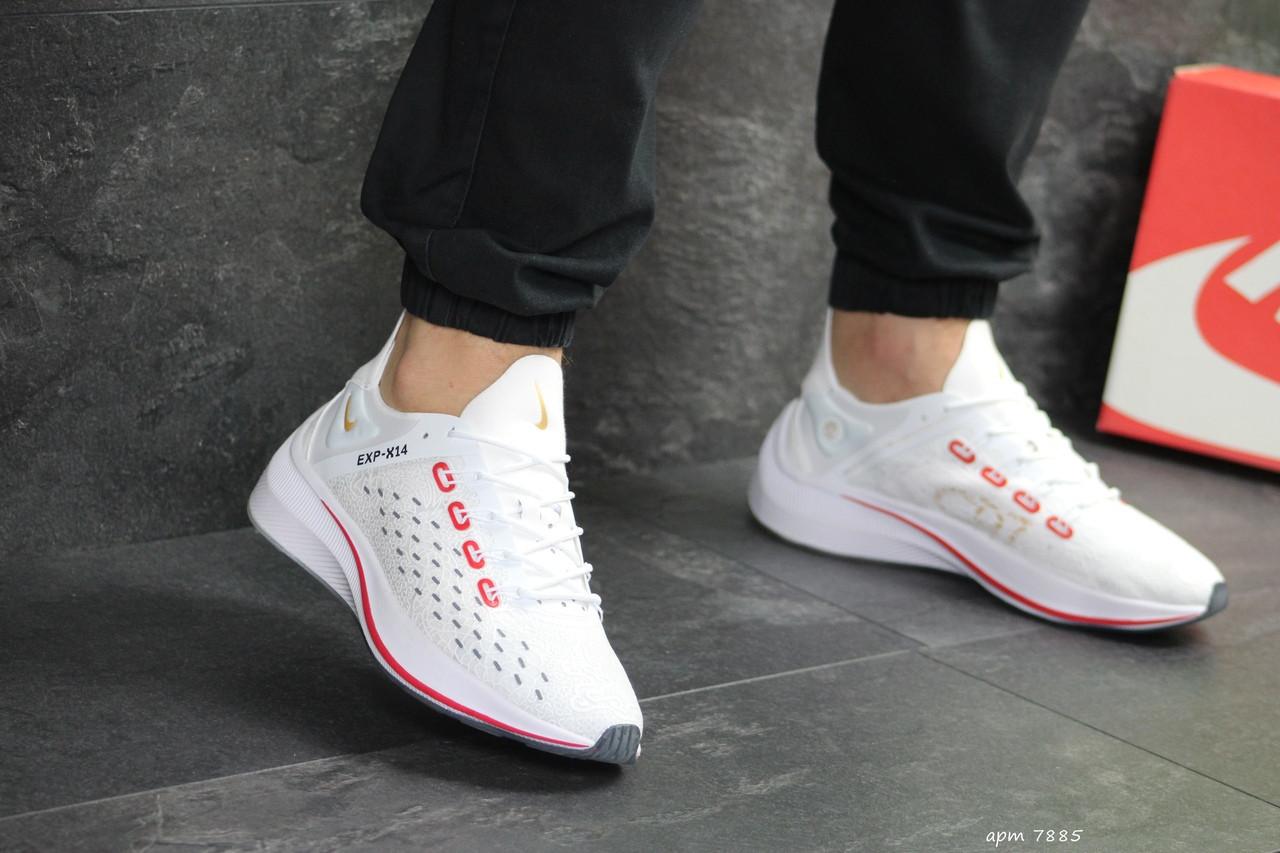 Мужские летние кроссовки Nike EXP-X14,текстильные,белые