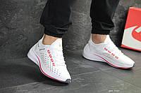 Мужские летние кроссовки Nike EXP-X14,текстильные,белые, фото 1