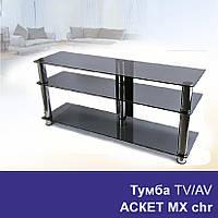 Тумба под телевизор из стекла Аскет MX Chr (1250х350х569) с доставкой по Украине. Мебель из стекла