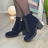 Ботинки женские замшевые зимние на устойчивом каблуке, цвет синий
