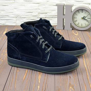 Мужские ботинки на шнуровке, натуральная замша синего цвета