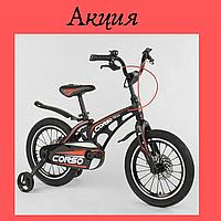 """Детский двухколёсный велосипед 16"""" магниевой рамой и алюминиевыми двойными дисками Corso MG-16 Y464 черный"""